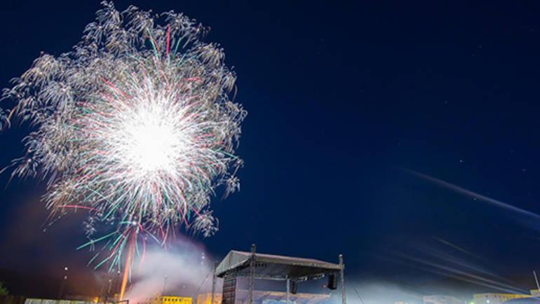 Evenimente, Festivaluri, Spectacole