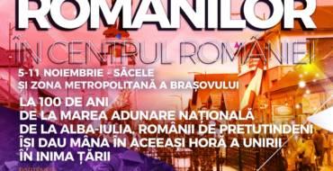 Centenarul Românilor în Centrul României